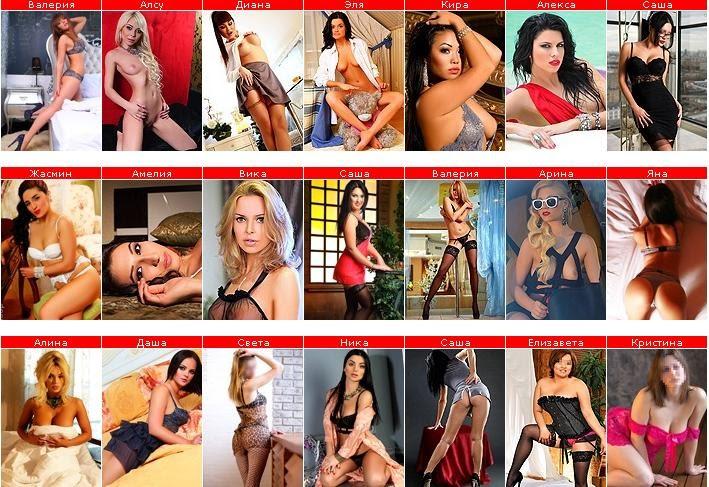 Размещение анкеты проститутки