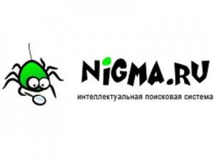 nigma1