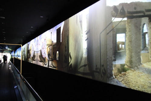Cool video installation-type thing