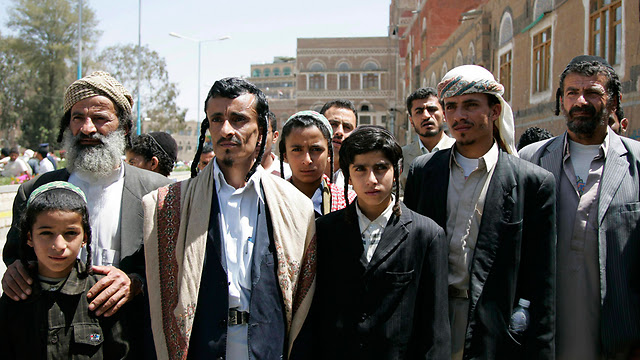 The Jews of Yemen (Photo: Reuters)