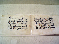Two pages from Qur'an