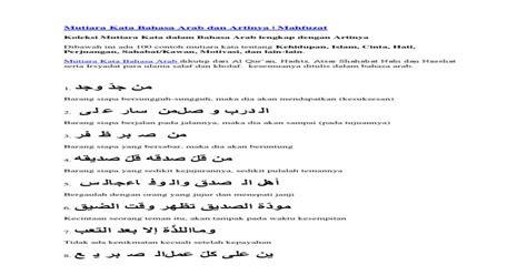mutiara kata bahasa arab  artinya