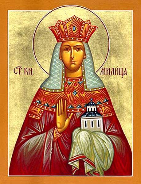 IMG ST. MILICA, Militsa, Princess of Serbia