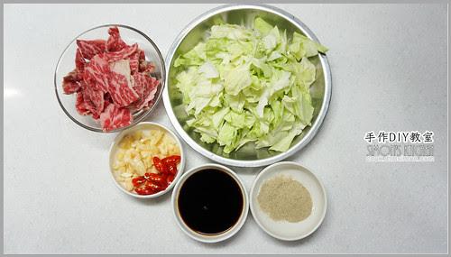 古早味炒牛肉01.jpg