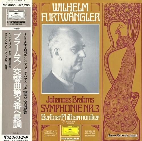 FURTWANGLER, WILHELM brahms; symphonie nr.3