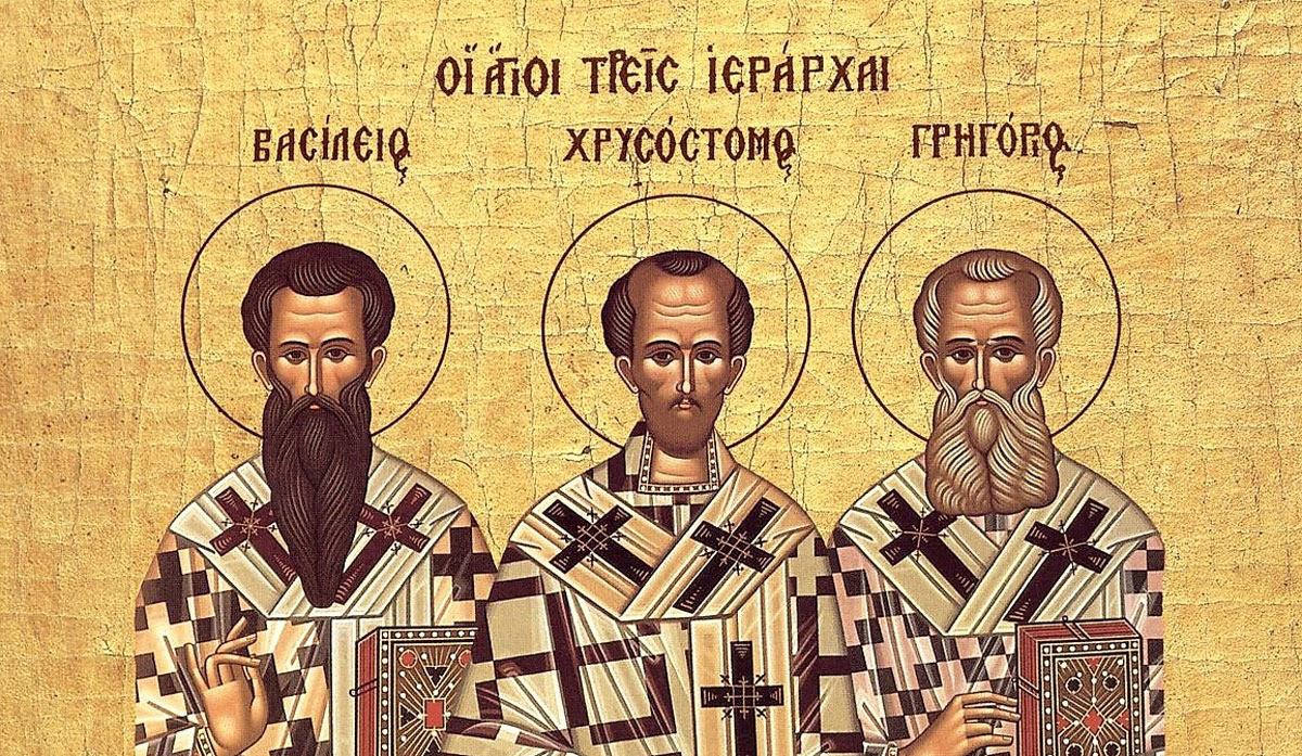 Αγρυπνία Τριών Ιεραρχών