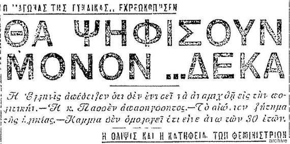 Σερβική dating