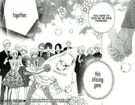 Best Shoujo Manga Wedding   Anime Amino