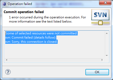 Subversive Commit Operation Failed Dialog