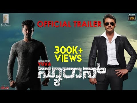 Neuron Kannada Movie Trailer
