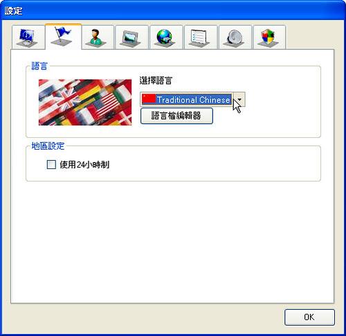 googlealert-01 (by 異塵行者)