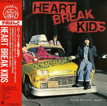 KODOMO BAND heart break kids
