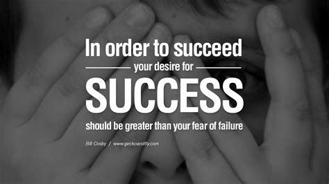 famous black quotes  success quotesgram