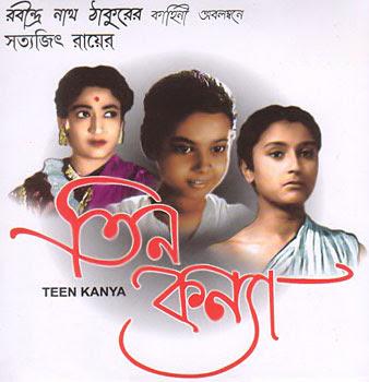 Teen Kanya, Satyajit Ray - DVD cover