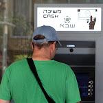 ישראכרט בחזית נגד הבנקים: שווי הנפקת שב