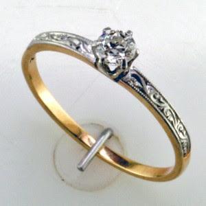14K y platino anillo Edwardian