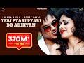 Teri Pyari Pyari Do Akhiyan MP3 Song Download, Trending Song on TikTok