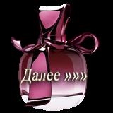 4303489_aramat_0R039 (160x160, 30Kb)