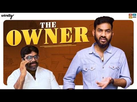 The Owner Telugu Short Film