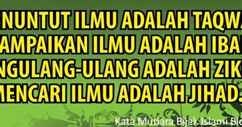 katakatabijakislampng motto pinterest islam