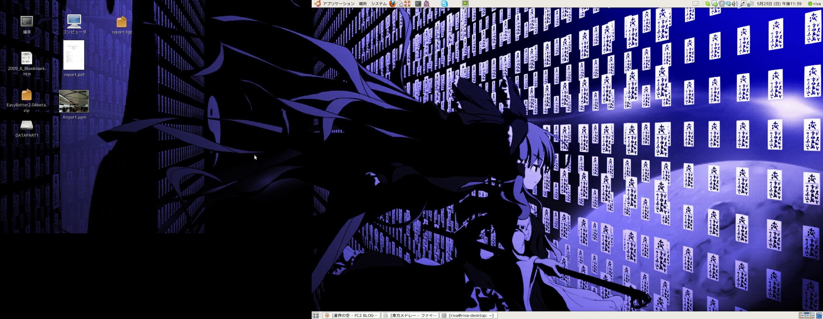 ロイヤリティフリー Pc 2画面 壁紙 Hdの壁紙画像