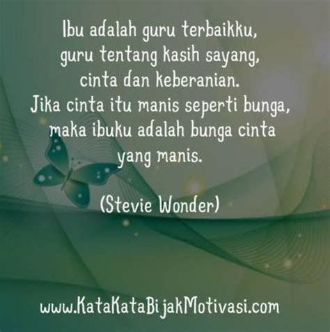 hidup  sebenarnya sederhana kata kata bijak amp motivasi