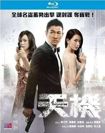 Film Blu Taiwan : Taiwan Hei Dianying 2005 Imdb / Aplikasi ...