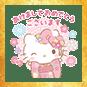 http://line.me/S/sticker/12831