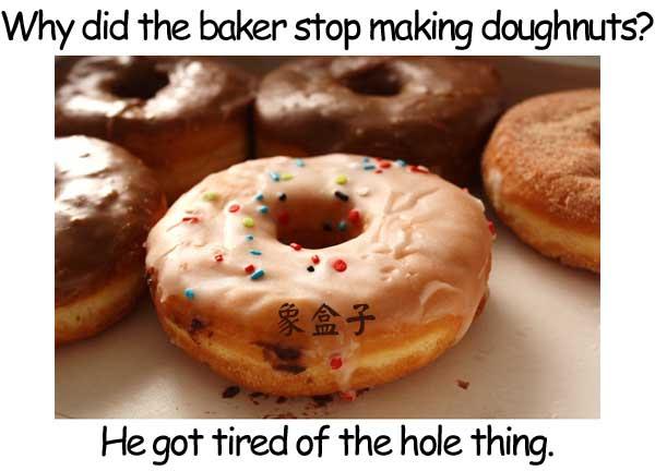 doughnut donut 甜甜圈 hole 洞 whole 全部 所有 同音異義