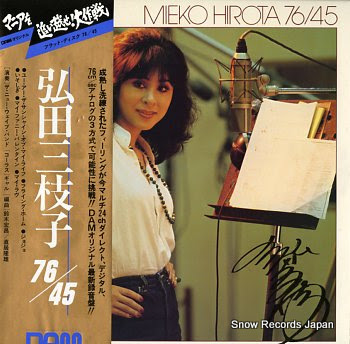 HIROTA, MIEKO 76/45