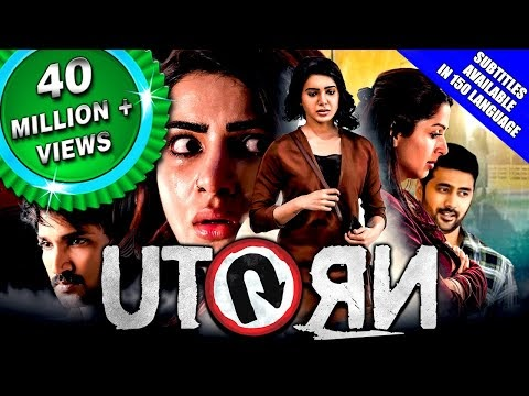 U Turn | Hindi Dubbed Full Movie |