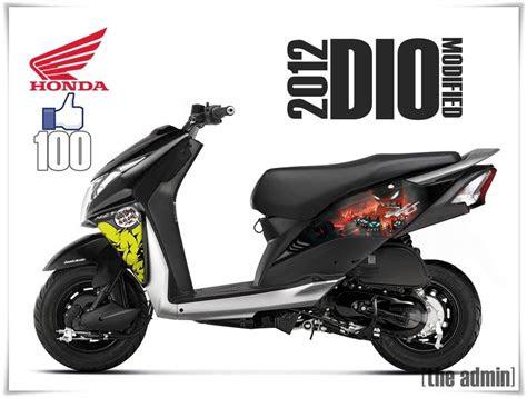 dio bike modified  model  release date