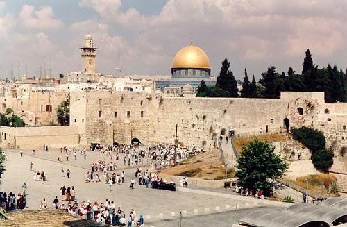 רחבת הכותלJerusalem