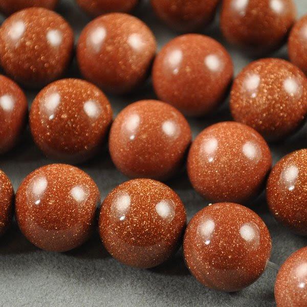 s33574 Stone Beads - 16 mm Round - Goldstone (1)