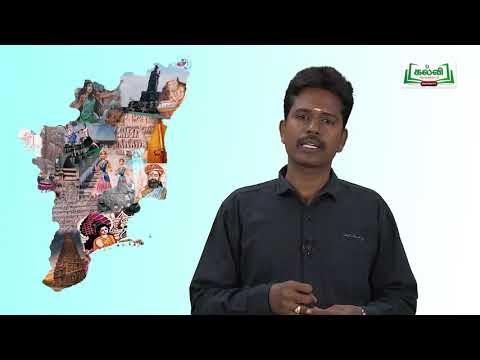 கவிதைப் பேழை Std 9 Tamil  Ani Ilakkanam Kalvi TV