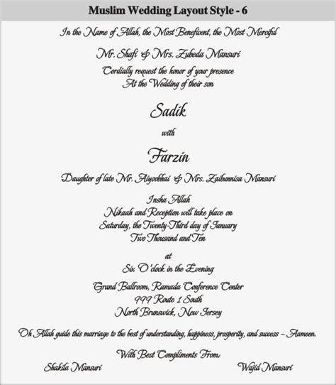 Muslim Wedding Invitation Templates   Sunshinebizsolutions.com