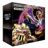 ポケモンカードゲーム サン&ムーン プレミアムトレーナーボックス