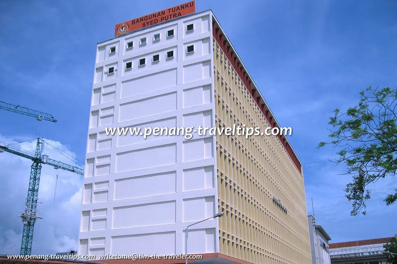 Bangunan Tuanku Syed Putra