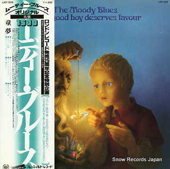 MOODY BLUES, THE every good boy deserves favour