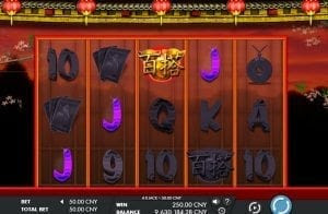 If you like free slots video games dedicated to the Chinese legends and traditions, Cai Shen's Fortune slot by Genesis can be a good option for you! Play the game and meet the Chinese deity of the prosperity! This impressive video slot has 3 rows, 5 reels, and comes with ways to get the prizes!4/5(33).Orhaneli