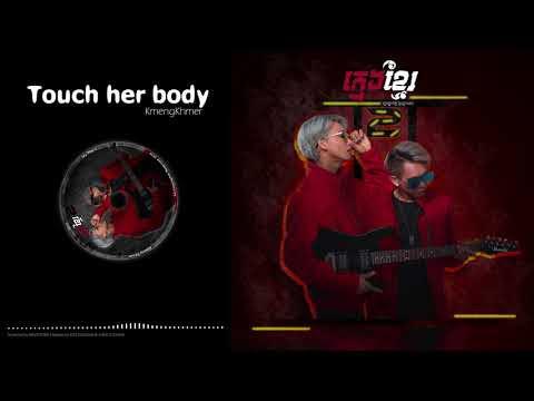 KmengKhmer - Touch Her Body [Official Audio]