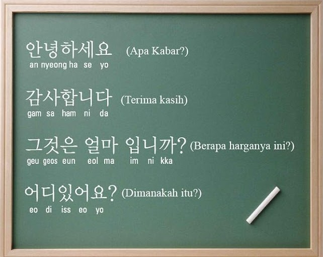 Kata Kata Sayang Bahasa Korea Dan Artinya / Kata Kata Mutiara Dalam Bahasa Korea Dan ...