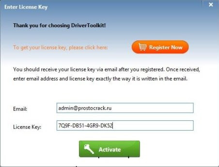 87 PRODUCT KEY DRIVER TOOLKIT 8.4, PRODUCT TOOLKIT DRIVER ...