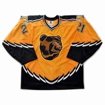 photo Boston Bruins 1996-97 F jersey.jpg
