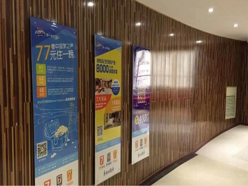 Review 7 Days Inn Xian West Changan Street University City