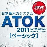 ATOK 2011 for Windows [ベーシック] 通常版 DL [ダウンロード]
