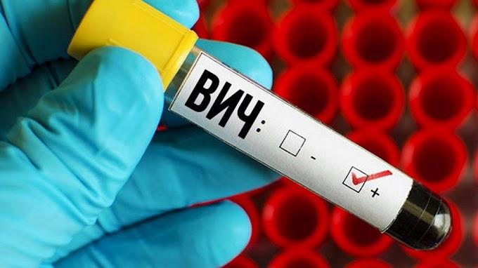 В Югре для больных ВИЧ закупят лекарства на 41,2 млн рублей