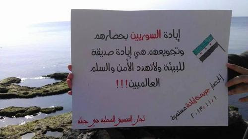"""Besieging and starving Syrians is friendly genocide. It doesn't threaten world peace or security"" - From a sign in Jableh, Lattakia (Syria). Thanks @eman_cipation_"