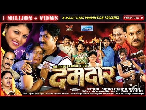 Damdar CG Action Movie PRAKASH AWASHTHI 2021