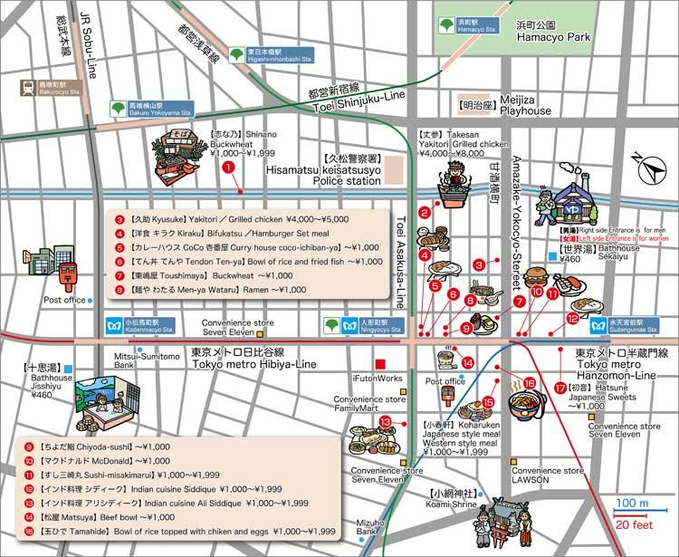 外国人向け食べ歩きマップ日本橋人形町 地図アクセスマップ作成